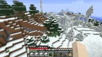 西大陸に雪鉱山を作る
