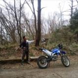『さぽーとやん 今週もバイクで林道』の画像