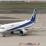 『【ANA】新幹線のライバル路線!直近予約の往復30,000円以下路線は?』の画像