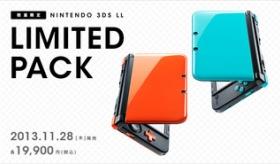 【ゲーム機】   任天堂から さまざまなカラー の3DSが11月28日に発売!   海外の反応