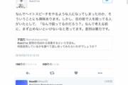 奥田愛基「なんでヘイトスピーチをやるような人になってしまったのか興味あります。目の前で人を殴ってる人がいたとして、考える前に止めないと思ってます。差別は暴力です。」