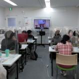 『【江戸川】WEB工場見学-「キリン 午後の紅茶」編-』の画像