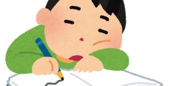【育児】「勉強しろ」と強要すると勉強嫌いになるのは身をもって分かっていたから、息子と娘に 「勉強しろ」等と一切言っていない。