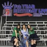 『【乃木坂46】いい写真だ・・・御三家『最後の3ショット』が公開!!!』の画像