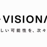 『新規上場ビジョナル(4194)-南壮一郎(発行会社の取締役)』の画像