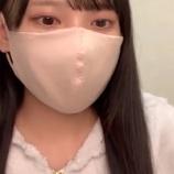 『[動画]2021.03.01(21:56~) SHOWROOM 「≠ME(ノットイコールミー) 鈴木瞳美」@個人配信 【ノイミー】』の画像