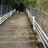 『2012.01.14 尾根コースから岩屋山〜下鉢巻コースで下山』の画像