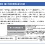 名南経営 大津章敬のいい会社を作るための人事労務管理