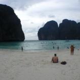 『ピピ島格安ツアー 〈ザ・ビーチ〉のロケ地へ』の画像