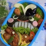 『くじら弁当』の画像