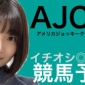 【競馬予想】AJCC 2020  https://t.co/...