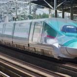 『E5系のグリーン車に乗車する(盛岡→新青森)』の画像