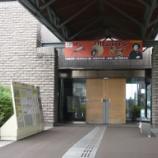『いつか行きたい日本の名所 滋賀県立琵琶湖博物館』の画像