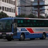 『南国交通 いすゞ KL-LV781R2/西工』の画像