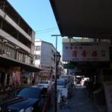 『GR3で歩く横浜 〜福富町』の画像