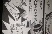 【朗報】ワイ犯人、土壇場で毛利小五郎の娘を人質に取る