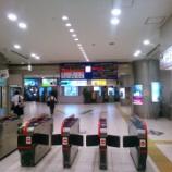 『鹿児島中央駅での平日朝ラッシュ時通勤混雑を観察してきました。』の画像