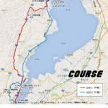 『NCCR2014びわ湖大津館 走行コース』の画像