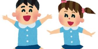 幼稚園で全くママ友できずに空回りしてる 母と話したらママ友の連絡先知らないの?と驚かれた