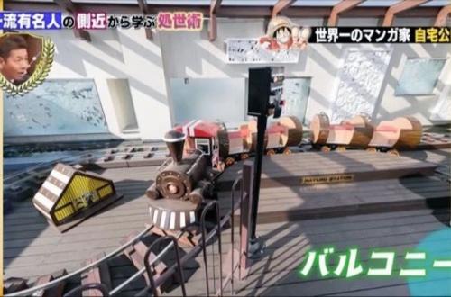 【悲報】「ワンピース」作者 尾田の自宅が異常ッッッっっっっっっwのサムネイル画像