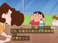 【元乃木坂46】斎藤ちはるが『クレヨンしんちゃん』に出演wwwwwwww