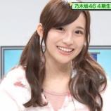 『【乃木坂46】衝撃!!!掛橋沙耶香、オタを破壊してしまう・・・』の画像