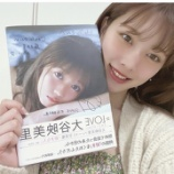 『[イコラブ] 大谷映美里「好きな人持ってくださっている純奈さん」』の画像