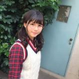 『【乃木坂46】UTB『ウチの子こと、伊藤理々杏がついに初選抜!』』の画像