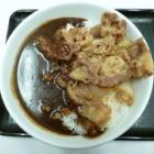 『吉野家 西八王子駅前店 ~牛黒カレー~』の画像