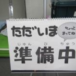 『【早稲田】理科実験!!』の画像