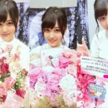 『【乃木坂46】3期生の『神』こと山下美月!!!』の画像