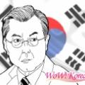 「文大統領は『K』をつければなんでもスゴイと言うのか」、韓国野党が非難…「過去を美化することに忙しい」