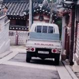 『韓国どハマりです★』の画像