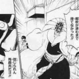 『涅マユリ「卍解は使うなよ」隊長's「了解!!!」』の画像