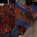『長崎 観衆1万人超えのビッグゲーム!! FWファンマが後半45分に追いつく粘り!上位決戦互いに譲らず ドロー』の画像