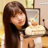 『【乃木坂46】くまさんケーキでお祝いされる齋藤飛鳥さんw 可愛すぎるwwwwww』の画像