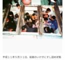イギリスのコンテナ内から発見された39人の遺体は全部中国人