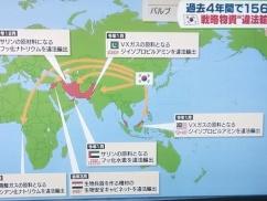 朝日新聞が痛烈な韓国批判wwwwwww 一体何が・・・