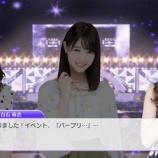『【乃木坂46】白石麻衣『パープリ・・・噛んじった〜・・・』wwwwww』の画像