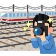 【撮り鉄】小田急ロマンスカーを撮影しようと鉄道ファンが線路内に侵入、車両が緊急停止。職員に追いかけられ逃走。神奈川県の座間駅