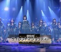【欅坂46】ベストヒット歌謡祭2016でサイマジョきたああああああ!山口百恵の再来かー!