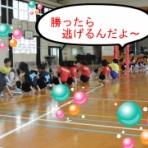 南片江ジュニアバレーボールクラブのブログ
