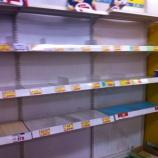 『お店にゃお米もお水もなんにもない!』の画像