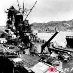 日本戦艦物語