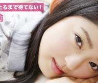 【欅坂46】鈴本美愉『駆け上るまで待てない!』に登場!ほんと笑顔が可愛すぎる!