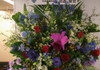 ◆朗報?◆熱烈なアビスパ福岡さぽの田村ゆかりさんにアビスパ社長から誕生日祝いの花輪届く