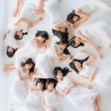 『【乃木坂46】17thシングルに3期生楽曲『3番目の風』収録キタ━━━━━━(゚∀゚)━━━━━━ !!!』の画像