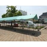 『下田商会は藤沢市産業フェスタに出展します。』の画像