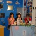 東京ゲームショウ2004 その28(その他6)