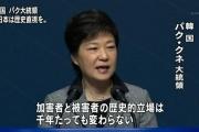 【靖国参拝】「韓国は日本と友好しようとした寸前だった。日本はなぜもう少し我慢できなかった」韓国識者…2ch「危ないとこだったw」「靖国バリアーだな」「残念ww」
